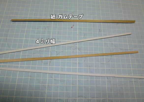 f4_20120227223455.jpg