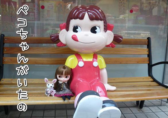 f4_20120316145746.jpg