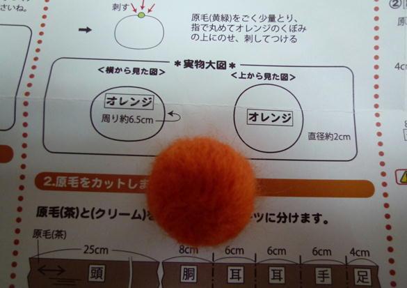 f5_20120225192452.jpg