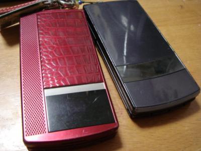 携帯N-01C