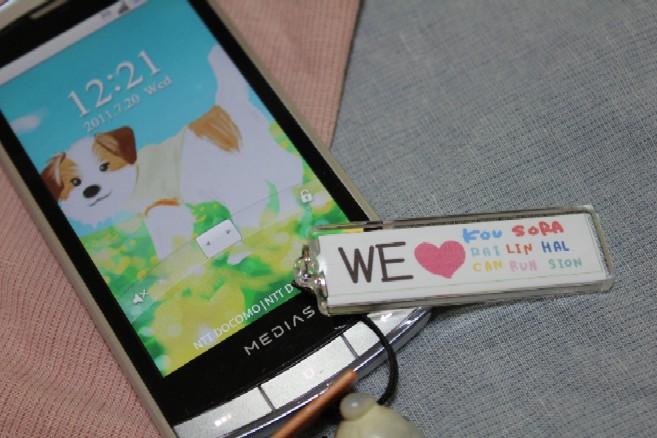 loveIMG_4935.jpg