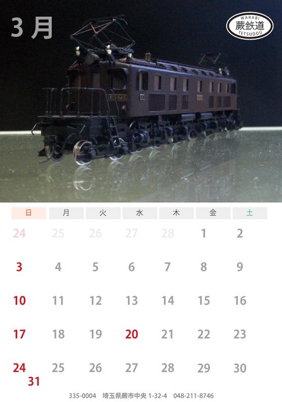 0229-4_20130228022143.jpg