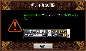 RedStone-09.11.16[02]