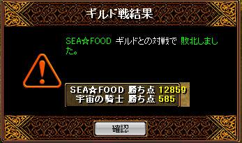 RedStone-09.11.12[00]