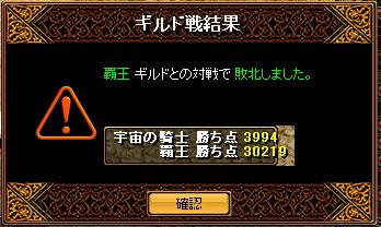 RedStone-09.11.09[02]