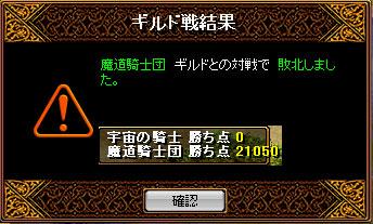 RedStone-09.11.01[00]
