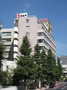 220px-Headquarters_of_the_Democratic_Party_of_Japan_(2009_09_2).jpg