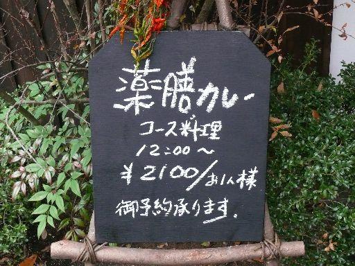 P1190495.jpg