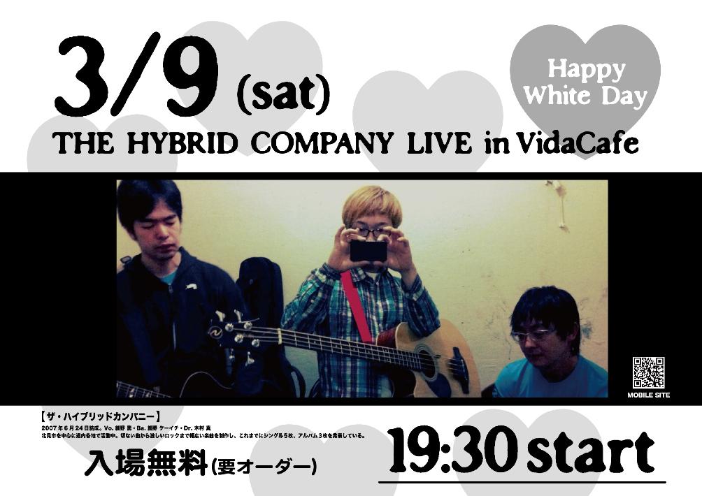 VIDACAFE3月9日(土)(小)