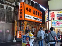 吉野家有楽町店