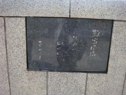 数寄屋橋公園 (4)