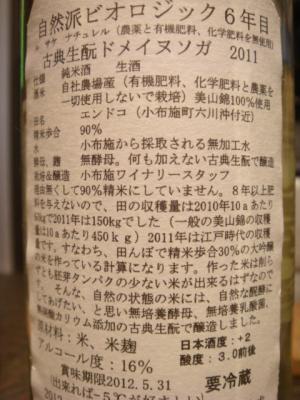 010_20120409162928.jpg