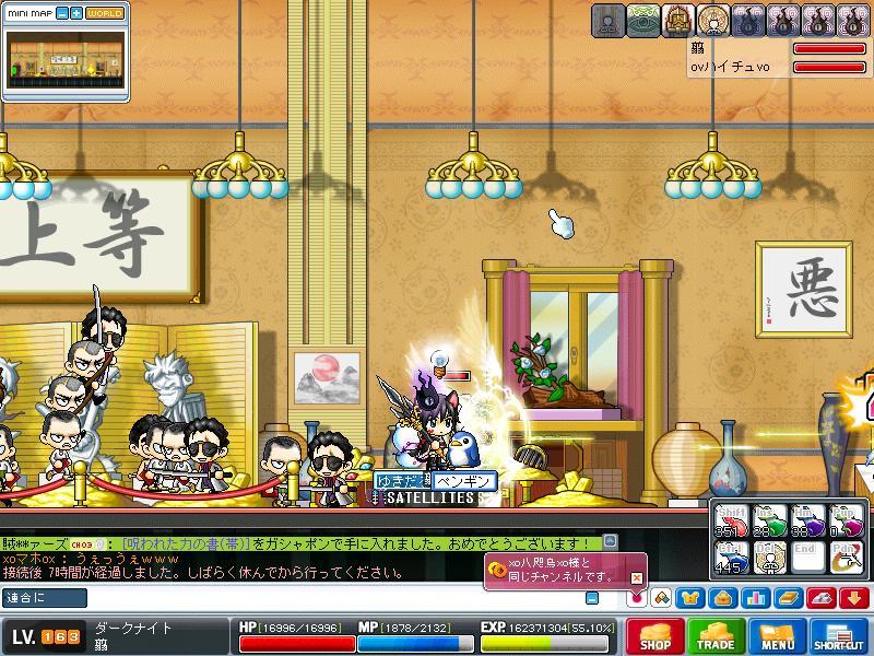 Maple091115_220527.jpg