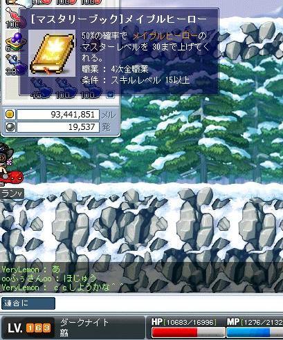 Maple091116_001000.jpg