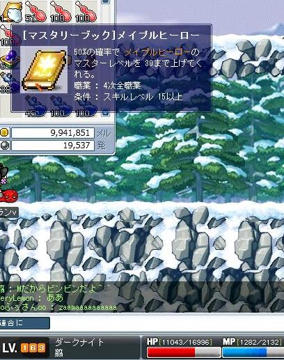 Maple091116_001058.jpg