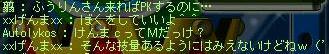Maple091206_234136.jpg
