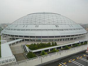 300px-Nagoya_Dome_01.jpg
