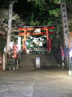 県境の神社