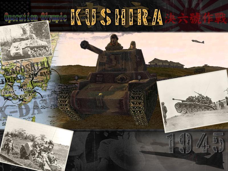 kusira_load.jpg