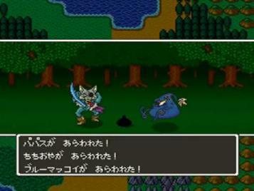 DQ5_幻のモンスター