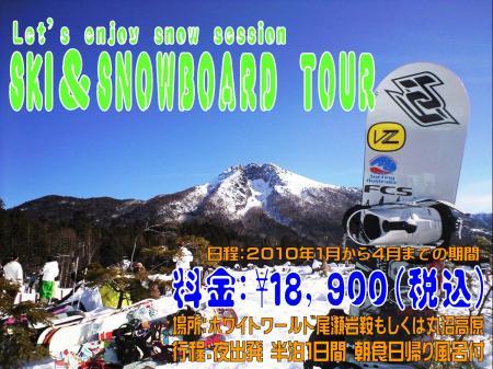 snowtour.jpg