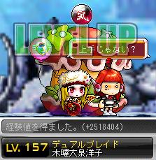 120109_DR07戻って・・・セーフ!157!
