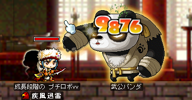 120109_道場02でたーーーーーー!