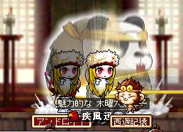 120109_道場04反射?!