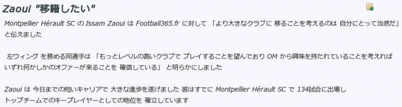 FM009521.jpg