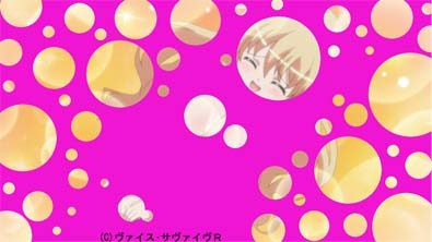 20100312_ブログ3