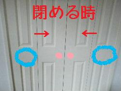 2012_0122_141812 - コピー