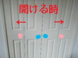 2012_0122_141812.jpg
