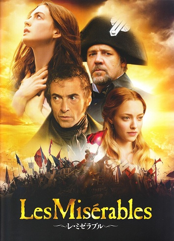 LesMiserables 1