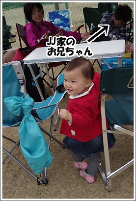 20130320_31.jpg