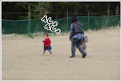 20130320_43.jpg