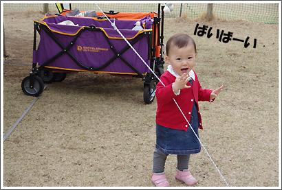 20130320_44.jpg