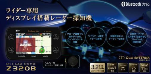 Z320B.jpg