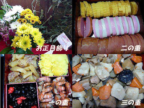 100101-food1.jpg