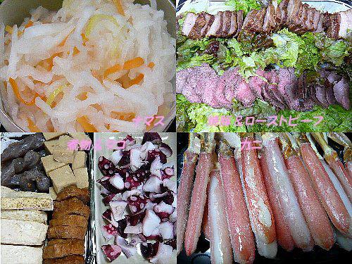 100101-food2.jpg