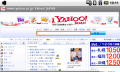 20091130fw_ls_browser.png
