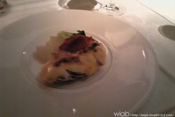 伊勢海老の柚子味噌焼き