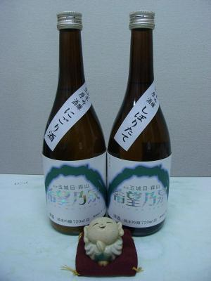 seiko+065_convert_20100206143758.jpg