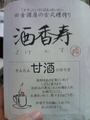 seiko+098_convert_20100224012149.jpg