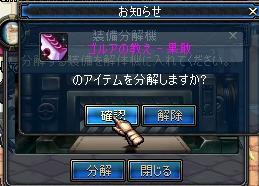 呪われし魔剣()