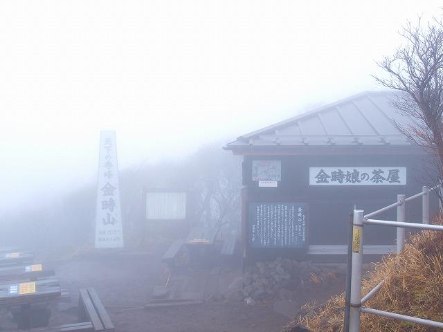 s-iyppPC260117山頂2