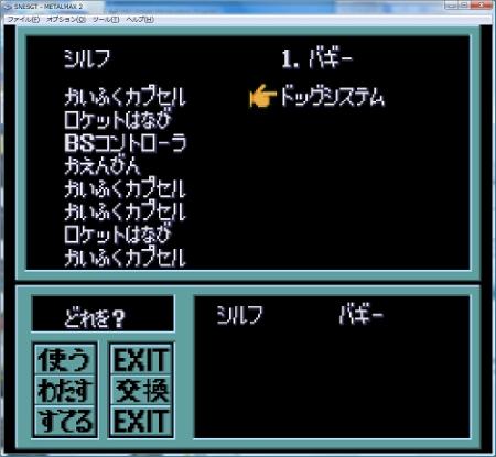 ドッグシステム(U^ω^)わんわんお!