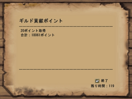 mhf_20100410_100355_727.jpg