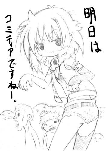 ロメ子 下描きのコピー