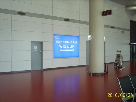 済州国際空港の広告