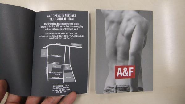 アバクロ福岡のノベルティ:プレゼント告知ページと表紙
